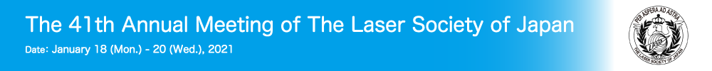 The 41st Annual Meeting of The Laser Society of Japan