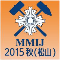 MMIJ 2015,Matsuyama