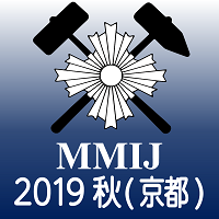 MMIJ 2019,Kyoto