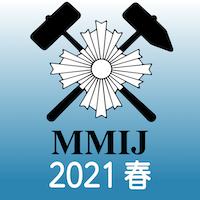 MMIJ Annual Meeting 2021