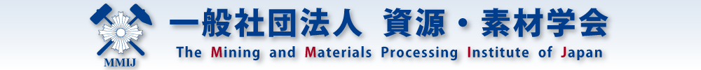 The Mining and Materials Processing Institute of Japan