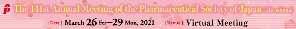 The 141st Annual Meeting of the Pharmaceutical Society of Japan (Hiroshima)