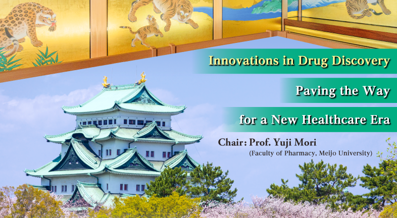 Innovations in Drug Discovery Paving the Way for a New Healthcare Era  Date: March 25 (Fri)-28 (Mon), 2022 Venue: Nagoya Congress Center etc. Chair: Prof. Yuji Mori        (Faculty of Pharmacy, Meijo University)