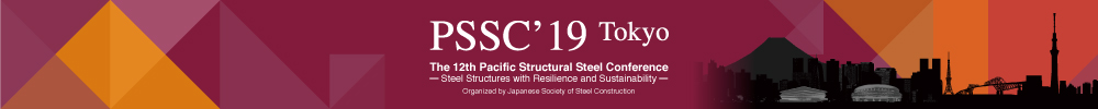 Pacific Council of Structural Steel Associations