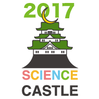 SCIENCE CASTLE2017