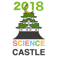 SCIENCE CASTLE2018