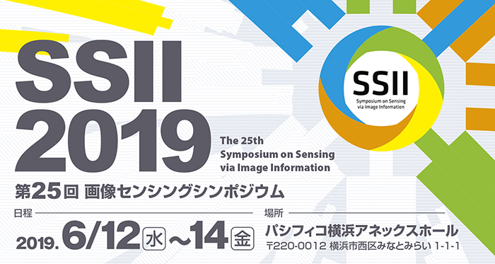 SSII2019