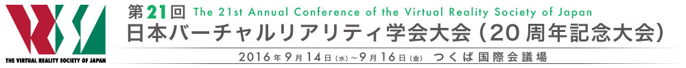 The 21st Annual Conference of the Virtual Reality Society of Japan