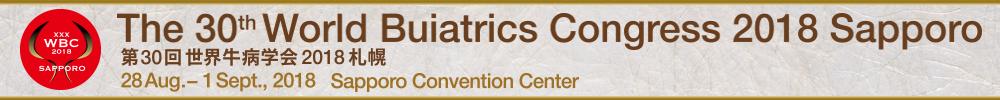 The 30th World Buiatrics Congress 2018 Sapporo
