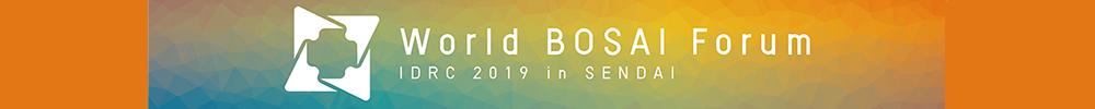 World Bosai Forum Foundation