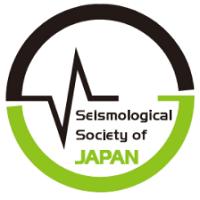 Seismological Society of Japan Fall Meeting